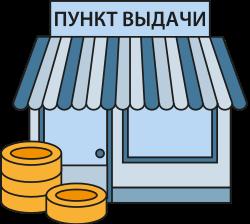 """Интернет-магазин вышивки """"Семь петель"""" - <b>Наборы для</b> ..."""